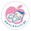 スクリーンショット(2011-12-05 12.17.15)