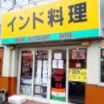 インド料理屋が閉店し新たに料理屋がオープンなんだが、やっつけ仕事すぎる!