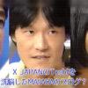 X JAPANのToshlを洗脳したMASAYA(のものと思しき)ブログがひどい