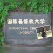 佳子さまICU(国際基督教大学)入学式