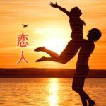 """「恋人いらない」が約4割 若者の""""恋人離れ"""""""