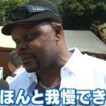 日本在住ガーナ人「もっと黒くなるから嫌なの」