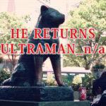 円谷公式ムービー「ULTRAMAN_n/a」渋谷でリアルなウルトラマン対怪獣の戦いがスゴい