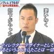 佐野研二郎氏の奥さんが一番言っちゃいけないこと言って炎上
