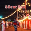 Silent Bon