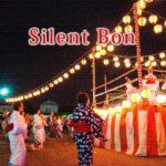 【Silent Bon】イヤホンで音楽聴き踊る「無音盆踊り」が登場