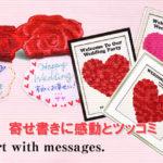 秋田商ナインが宿泊先に残した寄せ書きが感動とツッコミを呼ぶ