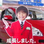 「こども店長」こと加藤清史郎くんがすっかりオトナ店長に(何の店長だよ)