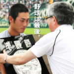 仙台育英の主将が決勝で敗れて語った決意に感動の嵐