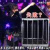 AKB48生放送でマジック失敗しタネがバレるも台本通りか