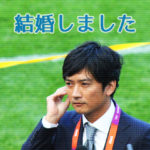 TOKIO国分太一結婚 お相手は3歳下の元TBS社員・腰原藍さんか?