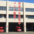 所沢市の消防車