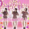 Perfumeメジャーデビュー2005年から2015年までの「Perfumeです♪」の変遷をご覧ください