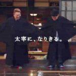 サンドウィッチマンの北海道新幹線開業CMが微笑ましい