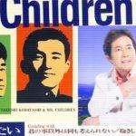 【パクリ?】平浩二『ぬくもり』の歌詞がMr.Children『抱きしめたい』の歌詞にそっくり!