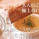 手作りソーセージとハムのお店『ヴルストよしだ』が推奨する「おいしい食べ方」はとにかくコレ!