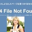 東映株式会社の「Not Found」