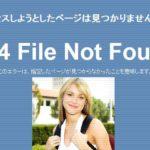 東映株式会社の「Not Found」ページが例のアレでカッコいい