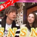 DAIGOと北川景子が結婚 プロポーズの言葉は「KSK」