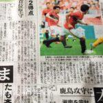 愛媛新聞のスポーツ欄がなかなかやりおると評判