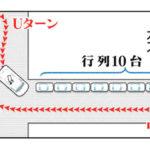 【熊本地震】関西テレビはガソリンスタンド割り込み 毎日放送アナは弁当アップして炎上