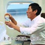 【通算3度目】明石家さんまと娘のIMALUが同じ車両でバッタリ会う