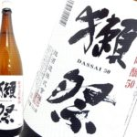 純米酒や大吟醸の違いがよくわからない日本酒初心者向け分類表が便利