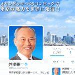 元東京都知事・舛添要一がただ一人フォローするのは東京都知事候補・鳥越俊太郎