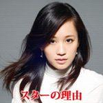秋元康が語る「前田敦子がスターになれる理由」がなかなかヒドい