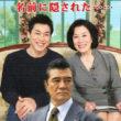 高畑裕太の父親が大谷亮介