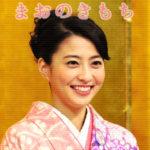 【まおのきもち】市川海老蔵の妻・小林麻央さん本日お気持ち表明の予定