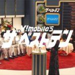 Y!mobile松本伊代・早見優スマホ満足度ベストテンその他の曲は?