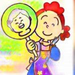 フミカちゃんの出家、アスカさんの尿検査などパロディ漫画本が攻めすぎ!