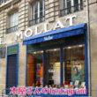 フランスの本屋のInstagram