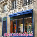 本の表紙と顔を一致させた写真でフランスの本屋のInstagramが人気