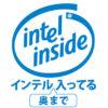 インテル入社試験問題 30秒以内に解答・解説できたら合格