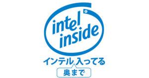 インテル入社試験問題