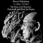 初代ゴジラ俳優の中島春雄さん死去 演じた怪獣や懐かしの写真