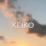小室哲哉のInstagramにアップされたKEIKOの歌