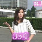 NHK天気予報で酒井千佳がブルゾンちえみ