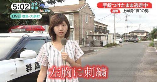 フジテレビ社会部の加藤愛理記者