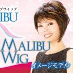 女性用ウィッグのイメージモデルが研ナオコなんだけどマネキンまで!?