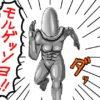 【平昌五輪】謎のオブジェ「モルゲッソヨ」の正体とTwitterでの祭りなど