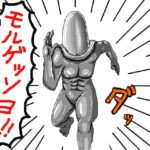 【平昌五輪】謎のオブジェ「モルゲッソヨ」