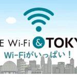 青海波(せいがいは)を見て「Wi-Fiがいっぱい!」