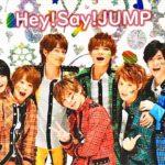僕も「Hey! Say! JUMP」だ!