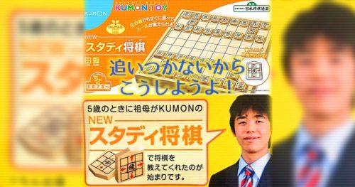 藤井聡太さんの昇段スピード