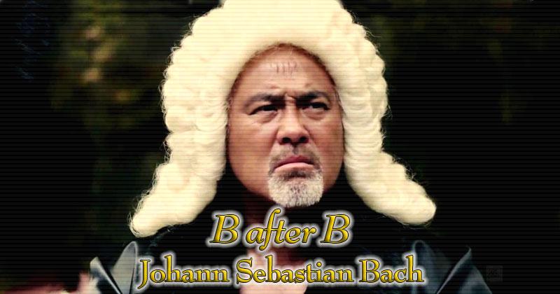 B after B バッハは便所のあとに&Googleバッハ調作曲マシン