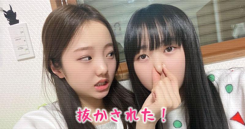 本田望結は本田真凜を抜いたんか!?