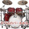 ドラムのパール楽器からパールらしいコロナ対策用品